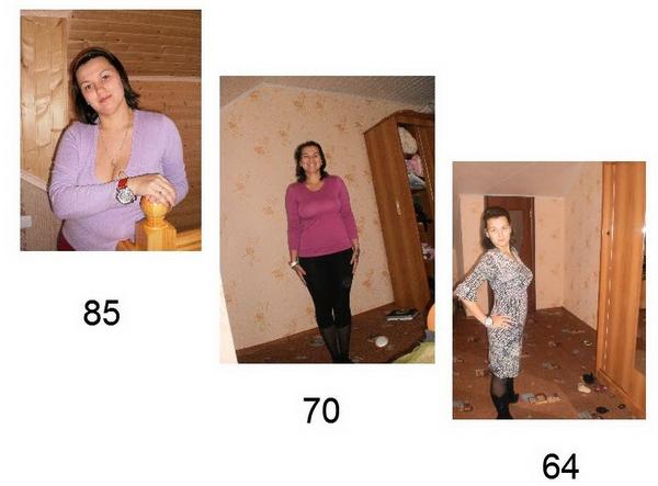 Как я похудела с 80 кг