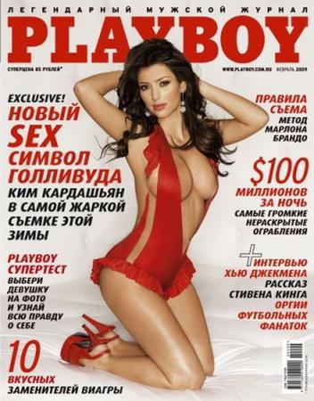 Сексуальные обложки playboy