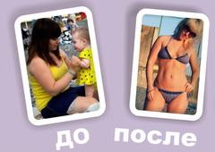 на похудеть кг за 15 возможно месяц