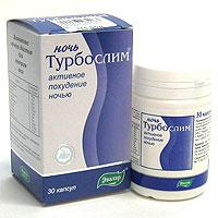 таблетки выводящие жиры